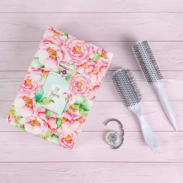Подарочный набор «Радость», 3 предмета: расчёска, брашинг, крючок для сумки, цвет розовый