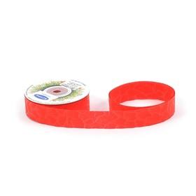 Лента фетр 3D «Лёд», 2,5 см x 10 м, цвет красный