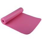 Коврик для йоги 180х60х1 см, цвета микс