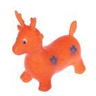 Надувная игрушка «Животные» в ассортименте, цвет микс