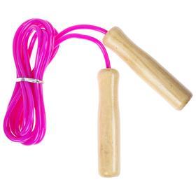Скакалка с деревянными ручками, 2,6 м, цвета МИКС
