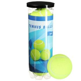 Мяч для большого тенниса «Тренер», набор 3 шт