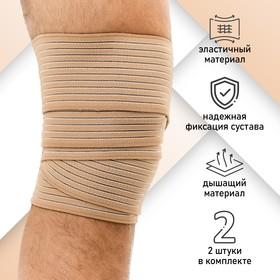 Бинт-бандаж колена, 2 шт.