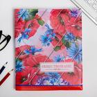 """Обложка для учебника """"Обществознание"""" (цветочная), 43,5 х 23,2 см"""