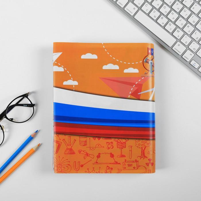 Обложка для учебника «Физика» (матрёшка), 43.5×23.2 см