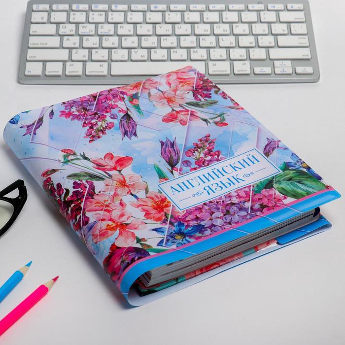 """Обложка для учебника """"Английский язык"""" (цветочная), 43,5 х 23,2 см"""