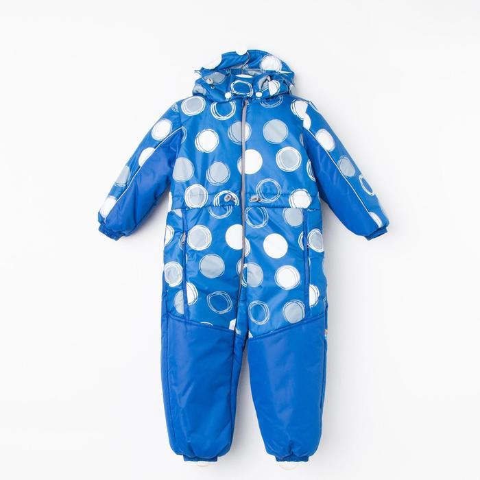 Комбинезон для мальчика, рост 104 см, круги/синий, съемная подстежка