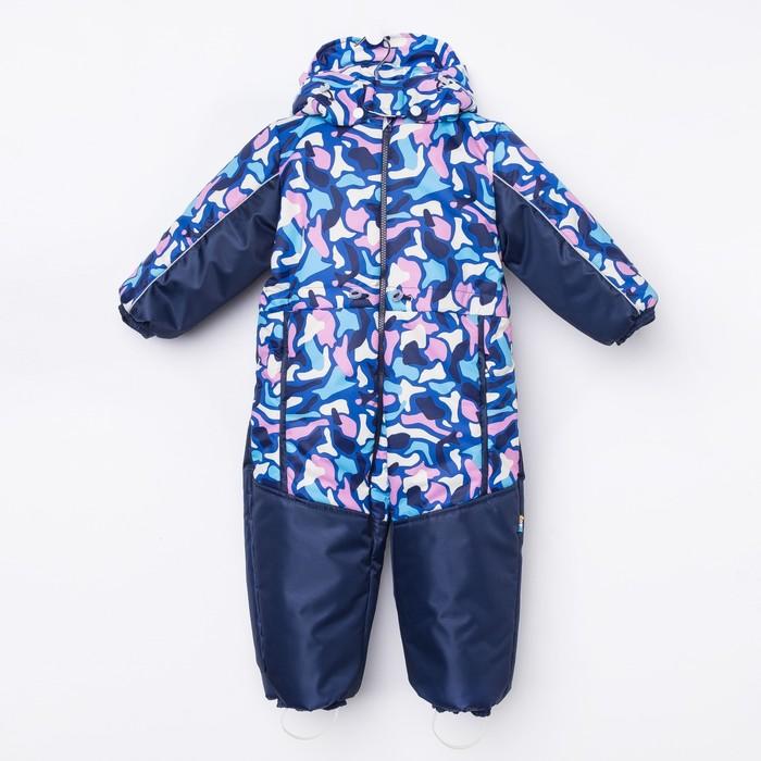 Комбинезон для девочки, камуфляж/тёмно-синий, съёмная подстёжка, мембрана, рост 122 см