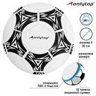Soccer ball, size 5, 32 panel, 2 sublayer, PVC, machine-stitching, 200 g