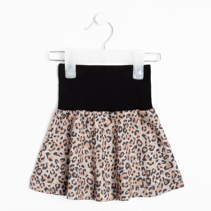 """Юбка для девочки MINAKU """"Леопард"""", рост 104, цвет леопард"""