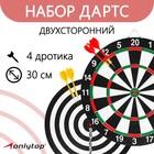 """The dart Board 12"""""""