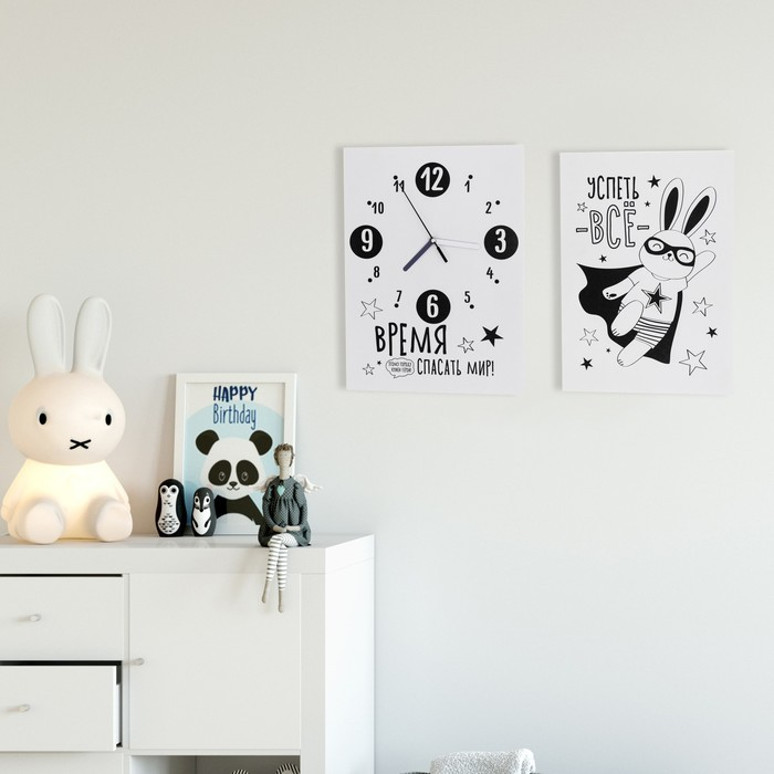 Часы настенные «Успеть всё», 24 × 33 см, с декором