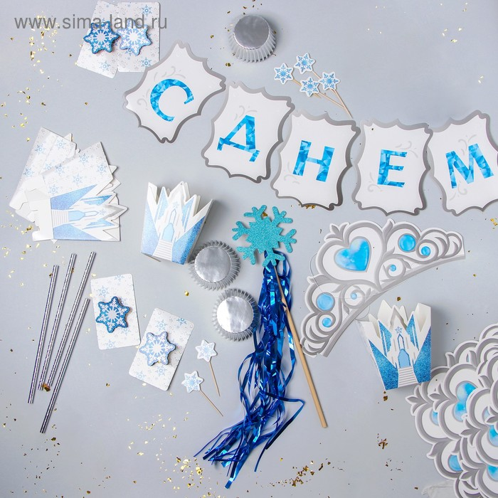"Set for a holiday decoration ""the Ice Princess"""