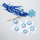 Набор для оформления праздника «Ледяная принцесса», воздушные шары, гирлянда, брошь, формочки, бутафория - фото 951085