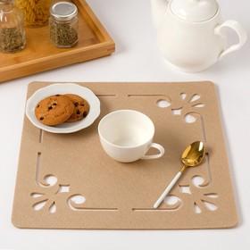 "Napkin decorative Share of ""Classic"" beige,30x30 cm, 100% p/e, felt"