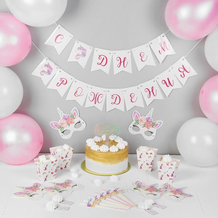 Набор для оформления праздника «С днём рождения, принцесса» - фото 951205