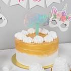 Набор для оформления праздника «С днём рождения, принцесса» - фото 951208