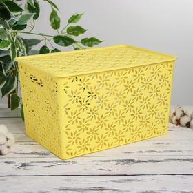 Корзина для хранения с крышкой «Ромашки», 14 л, цвет жёлтый