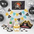 """Набор для оформления праздника """"Вечеринка для пирата"""""""