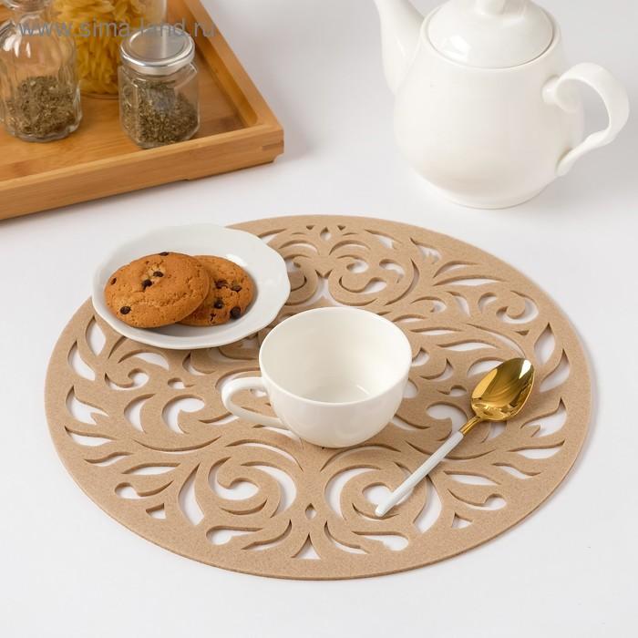 "Napkin decorative Share""Patterns"" beige,d 30 cm, 100% p/e, felt"