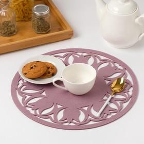 "Napkin decorative Share""Tulips"" the color purple,ø 30 cm, 100% p/e, felt"
