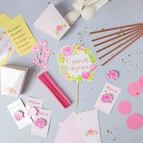 Набор для оформления праздника «Розовое шампанское»