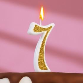 """Свеча для торта """"Блёстки"""" цифра 7, золотистая"""