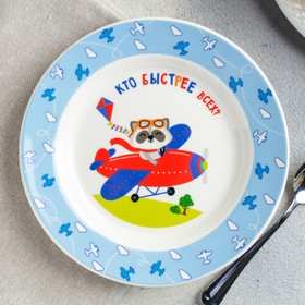 Тарелка детская «Пилот», Ø 17.5 см Ош