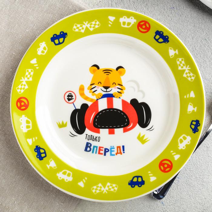 Тарелка детская «Только вперёд», Ø 17.5 см
