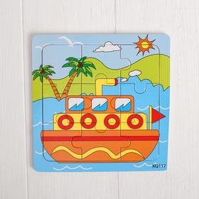 """Puzzle """"Ship"""", 9 elements"""