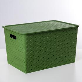 Корзина для хранения с крышкой «Береста», 14 л, цвет зелёный