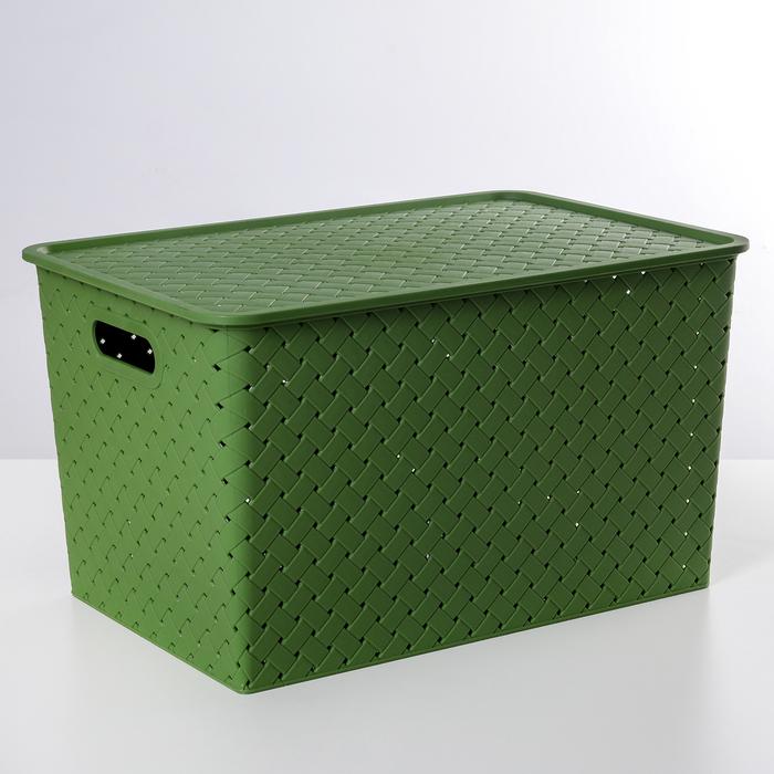 Корзинка с крышкой «Береста», 14 л, цвет зелёный