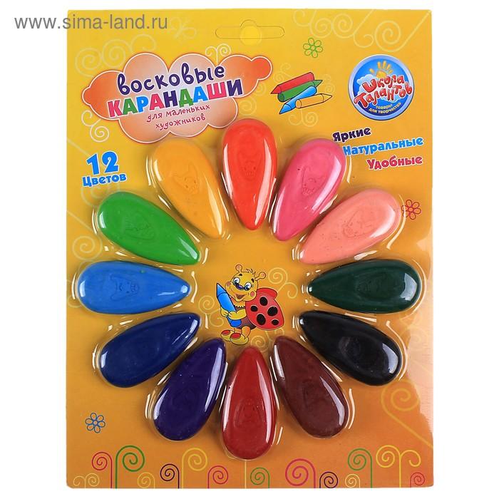"""Восковые карандаши """"Капелька"""", набор 12 цветов"""