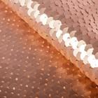 Ткань для пэчворка «Нюд-серебряная», 33 × 33 см