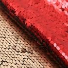 Ткань для пэчворка «Матовая бордовая-бежевая», 33 × 33 см