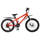 "Велосипед 20"" Altair MTB HT 20 2.0 disc, 2019, цвет красный, размер 10,5"""