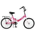 "Велосипед 20"" Altair CITY 20 2019, цвет розовый, размер 14"""
