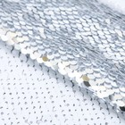 Ткань для пэчворка «Матовая белая-серебряная» 33 × 33 см