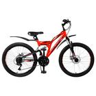 """Велосипед 24"""" Altair MTB FS 24 disc, 2019, цвет красный/чёрный, размер 14,5"""""""