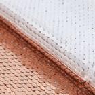 Ткань для пэчворка «Белая-золотая», 33 × 33 см