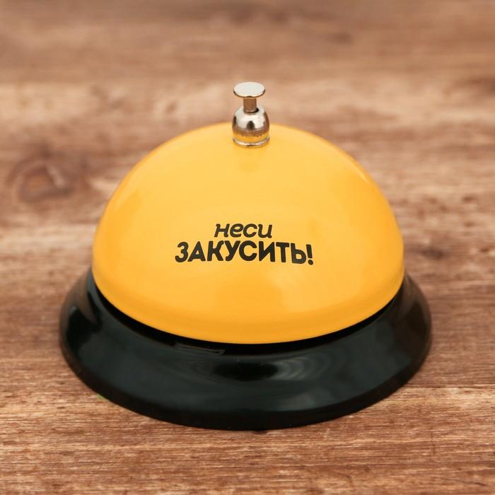 """Звонок настольный """"Неси"""", 8,5 х 7 см"""