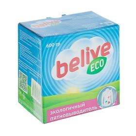 Пятновыводитель экологичный Belive, 600 г