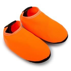 Аквашузы детские MINAKU цвет оранжевый, размер 29-30