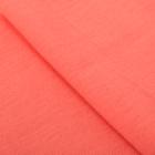 Ткань для пэчворка трикотаж «Коралловый», 50 × 50 см