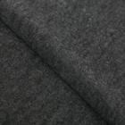 Ткань для пэчворка трикотаж «Графитный», 50 × 50 см