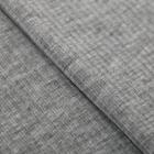 Ткань для пэчворка трикотаж «Серый меланж», 50 × 50 см