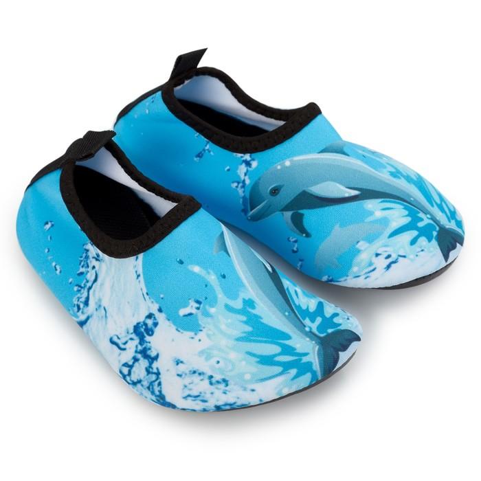 Аквашузы детские MINAKU «Дельфины» цвет голубой, размер 22-23