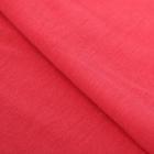 Ткань для пэчворка трикотаж «Фуксия», 50 × 50 см
