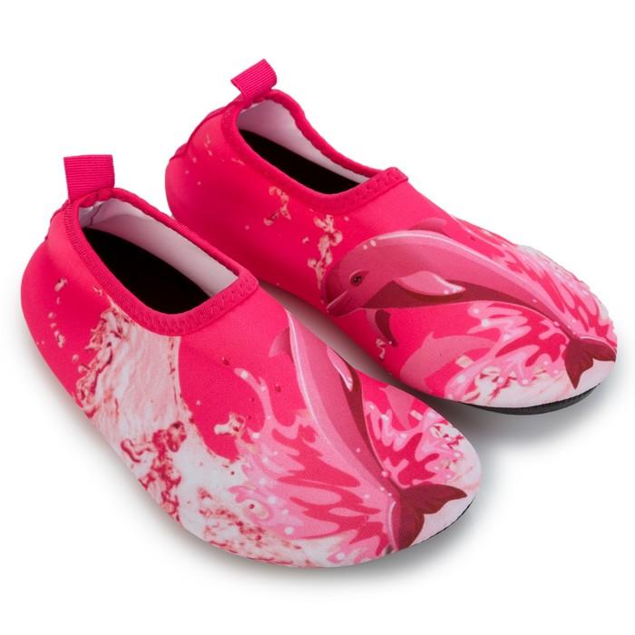 Аквашузы детские MINAKU «Дельфины» цвет розовый, размер 22-23 - фото 798163508