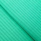Ткань для пэчворка трикотаж «Мята», 50 × 50 см